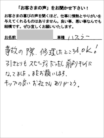 s__5931047_2